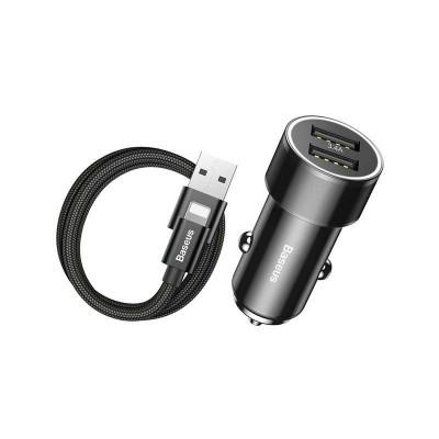 Incarcator Premium Baseus 2in1 Dual Port Cu Cablu Date Lightning Inclus