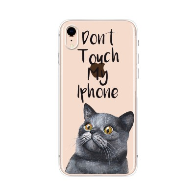 "Husa iPhone XR ""DON'T TOUCH MY IPHONE"""